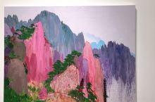 """去年的西岸艺术展,最喜欢的一组作品是西游记主题的,有一幅唐僧和妖精的图上书:""""空山不寂寞"""",当下感叹"""