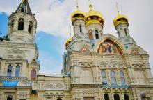 圣彼得and圣保罗大教堂 捷克境内最大的正统东正教 蓝色的外观实属难得 二战时期被摧毁 战后由俄罗斯