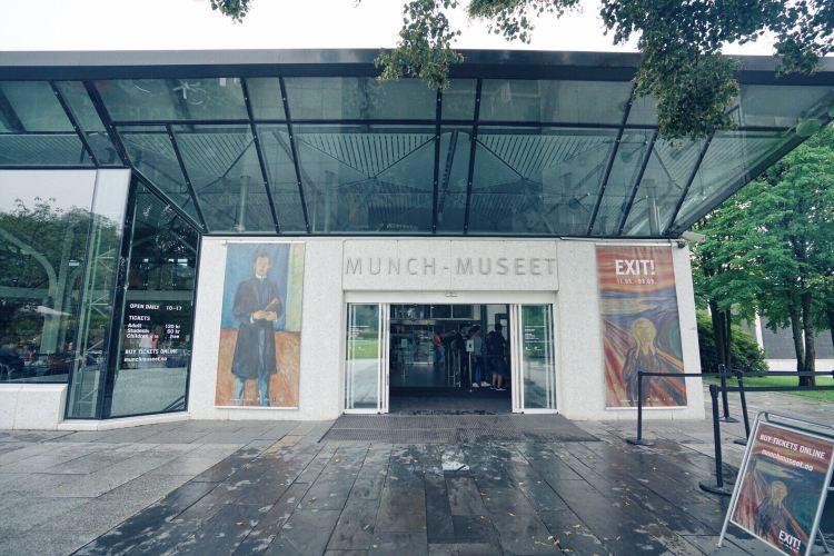 Munch Museum2