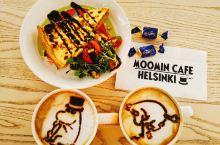 赫尔辛基必去咖啡店 Moomin cafe 超级可爱的咖啡店 做工精细,很安静,客人不多不少,还有儿