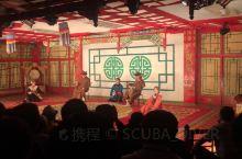 蒙古民族歌舞表演