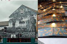 北爱尔兰首府城市贝尔法斯特曾是世界造船基地,著名的泰坦尼克号便修建于此,曾经的造船厂现已改造成著名的