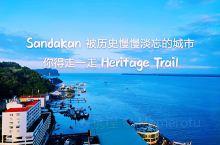 山打根,亦名仙那港,东马沙巴第二大城市,旧时婆罗洲的首府,木材,龙虾和燕窝的出口量都居全马首位,听着