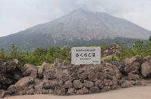 换个角度观望 火山 樱岛
