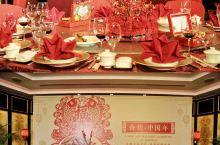 福州探店|香格里拉年夜饭,红红火火过大年