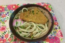 食在日本四国~