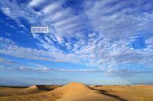 清晨的阿拉善右旗旁的沙漠,风景开阔,心情舒畅