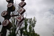 棣花古镇,位于陕西省商南县,属古代宋朝与金国分界线,历史悠久,同时,也是陕西省著名作家贾平凹的老家,