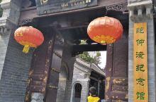 范仲淹先生曾经任邓州知州,范公纪念祠位于邓州市,也称作花洲书院。在火车站附近就可以坐公交车直达。这里