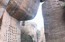 莲花山采矿厂旧址