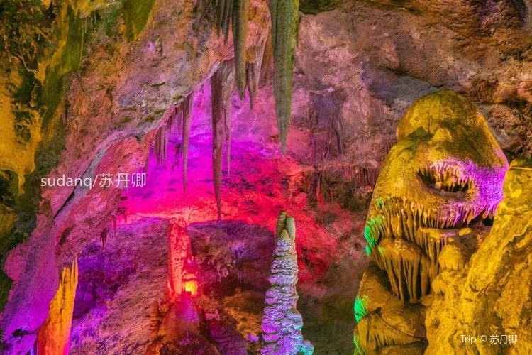 Cockscomb Cave3