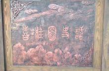 内蒙古呼伦贝尔,除了有草原。还有悠久的历史。