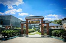 英西峰林汤泉度假村位于广东省清远英德市的黄花镇(以前称明迳镇)的辖区内。黄花镇是英西峰林风景区的主要