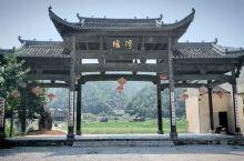 """瑶湾就坐落在考水村两里外的山坳中,为中国""""明经胡氏""""发源地,世界文化遗产的""""西递""""胡氏,即为考水迁去"""