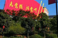 浙江金华磐安(管头)乌石村农家乐是首批国家级生态示范区磐安的第一个生态示范村,全国文明村庄之一。这里