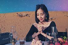 最特别的沙漠生日烛光晚餐  我想很多人应该都有这个感受 年纪越大越没有兴致庆祝生日哈哈 都想假装自己