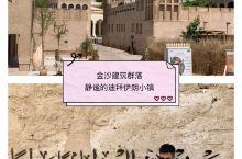 迪拜最安静的伊朗建筑群落-伊朗小镇  概要: 伊朗小镇全名:巴斯塔基亚老城,始建于1859年,其名字