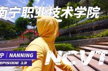 「南宁」国家示范性高职:南宁职业技术学院  南宁职业技术学院是广西首家国家示范性高职院校,也是广西最