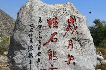 岁月失语、惟石能言,简简单单的一句话就揽括了贺兰山岩画的精髓,这是一万年前先民们的艺术作品,这是他们