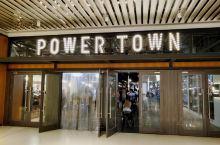 【关于坐标】 坐落在南开区天塔街的鲁能城负一层,第一次来这个时尚与科技共存的特色地下小镇,目测能与电