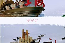续三【奥林匹克公园展出的彩车】新中国70周年庆典活动上,除了精彩的阅兵,吸引人眼球的还有五彩斑斓的彩