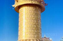 """娘玛寺 有着世界最高最大的转经桶 """"娘玛""""翻译成汉语意为""""古旧"""",娘玛派即古派或旧宗派,是藏传佛教各"""
