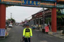 2019.10.4-5号4+2骑游北京怀柔区