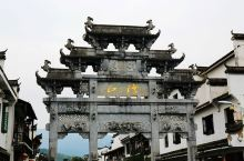 江湾是一座具有丰厚的徽州文化底蕴的古村落,村中保存着三省堂、敦崇堂、培心堂、滕家老屋等一大批徽派古建