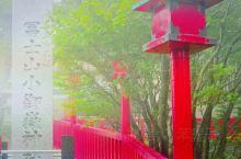 日本富士山大社是曰本神道神社。