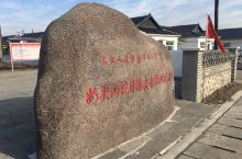 参观奶头山抗日游击队根据地纪念馆