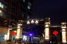 枣子巷,宽窄巷子以西,成都中医大学后面,以前是条残破的老街,国庆前街区风貌改造街面植入了一些矮植物丛