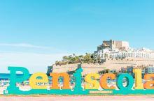 「权游」曾在这里取景 这个低调的西班牙小镇其实美到不像话!佩尼斯科拉这个低调的小镇其实以前不太出名,