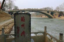 赵州桥,中国古代四大名桥之一,建于隋代,是世界上现存年代最久远、最完整、跨度最大的单孔石拱桥。140