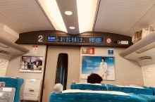 名古屋去东京途中,为了先去御殿场奥特莱斯,故在沼津住一晚。。。很宁静,路上人也很少。