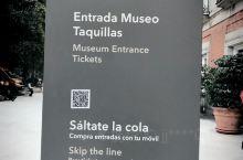 提森-博内米萨博物馆(西班牙语:Museo Thyssen-Bornemisza)紧邻普拉多博物馆,