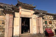 中华苏维埃共和国旧址