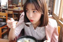 我的韩国首尔之旅  超开心  去首尔很多次啦  每次都会先去喝个参鸡汤  一下飞机就会奔到明洞去喝