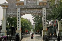 漫步生活气息浓厚的 青州古城   【景点攻略】 交通攻略:古城内可步行或乘坐电瓶游览车  开放时间: