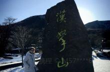 大 汉拿山是韩国三大名山之一。海拔高度为1,950米,是南韩最高的山,在济州岛任何地方都能看见。看的