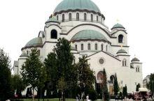 塞尔维亚首都贝尔格莱德,教堂、街景、国会大厦、铁托墓、在建中国文化中心。