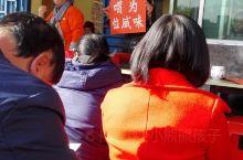 学以自用,好好学习每个汉字的意义!