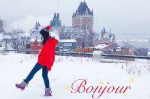 Bonjour!冰雪童话魁北克