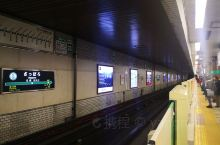 圆上公园地铁站