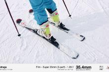 长白山鲁能胜地滑雪场  鲁能滑雪场位于吉林省抚松县漫江镇,东倚长白山,地处三江交汇。 是一个适合初学