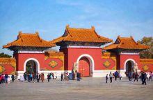清昭陵,清朝第二代开国君主太宗皇太极的陵墓,位于盛京(沈阳)北部,因此也称