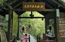 石泉十美,是石泉县的旅游口号。个人觉得石泉配的上这个口号。石泉县旅游景点丰富,景色怡人,还有古镇。石