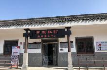 浙东红村位于宁波余姚四明山革命老区,该镇横坎头村是浙东抗日根据地的中心所在地。        参观红