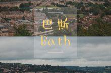巴斯Bath旅途一定不能错过的温泉小镇  推荐理由: 巴斯是英国唯一列入世界文化遗产的城市,给我的感