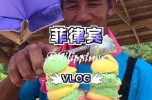 菲律宾好吃的肮脏冰淇淋,价格便宜到难以置信。就在世界排名第一的海岛菲律宾巴拉望。这里是菲律宾最后一块