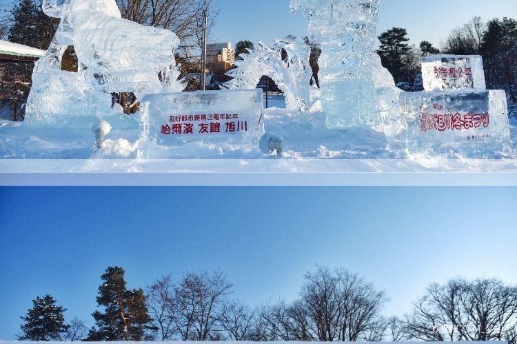 Tokiwa Park3
